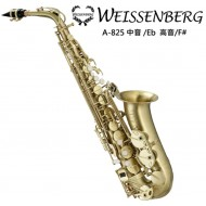 WEISSENBERG A-825 韋笙堡中音薩克斯風 A825 SAX