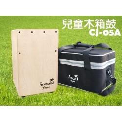ARXMAN CJ-05A 木箱鼓 原木色 附袋