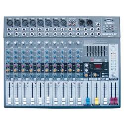 YAMAHA EMX2 10軌500瓦功率混音座 POWERED MIXIER